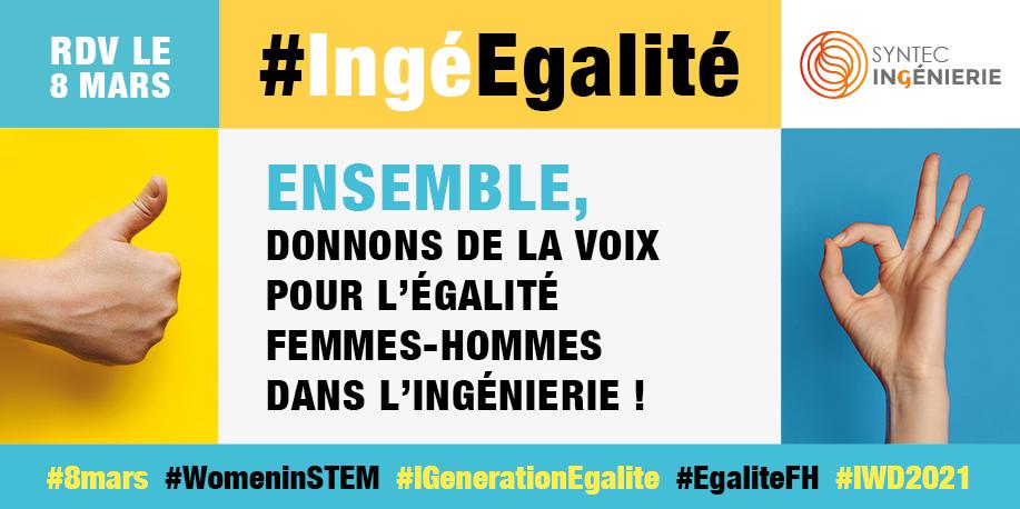 Ensemble, donnons de la voix pour l'égalité FH dans l'ingénierie !